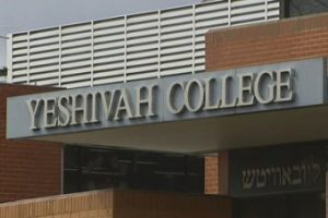 Yeshivah royal commission