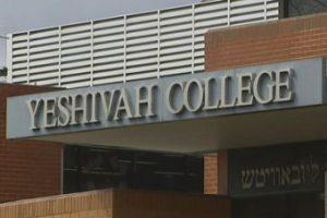 Yeshivah royal commission