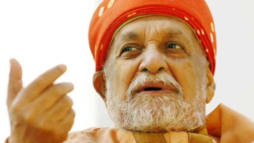 Satyananda Yoga Ashram